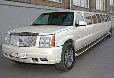 Cadillac Escalade Новосибирск