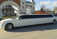 Cadillac SRX Новосибирск