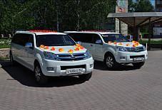 Hover Limo Новосибирск