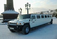 Хаммер Н2 Новосибирск