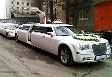 Chrysler 300 C Ростов-на-Дону