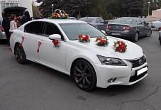 Lexus GS 350  Ростов-на-Дону