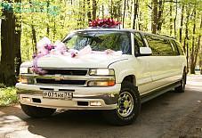 Chevrolet Suburban Тула