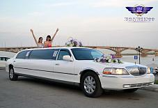 Lincoln Town Car Limousine Саратов