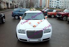 Chrysler 300C Lambo Doors Киров