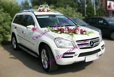 Mercedes GL I Киров