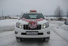 Toyota Land Cruiser PRADO Киров