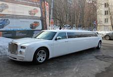 КРАЙСЛЕР 300 RR Москва