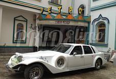 Excalibur Phantom Москва