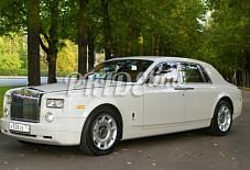 Rolls-Royce Phantom Москва