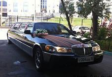 Лимузин Lincoln Астрахань