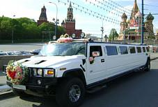 Хаммер Москва