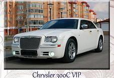 Chrysler 300C VIP Астрахань