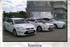 Ford Mondeo Астрахань