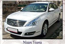 Nissan Teana Астрахань