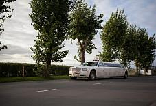 Chrysler 300C limo Архангельск