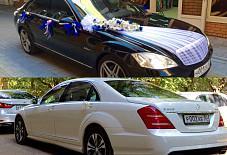 Mercedes s Астрахань