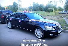 Mercedes s600 long Архангельск