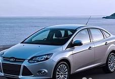 Ford Великий Устюг