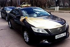 Toyota Camry VII Саратов