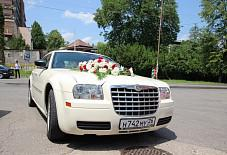 Chrysler 300c Пятигорск