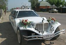 Excalibur Phantom Пятигорск