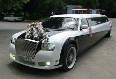 Chrysler C300 Пятигорск