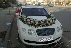 Bentley Пятигорск