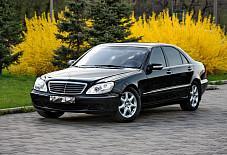 Mercedes Пятигорск