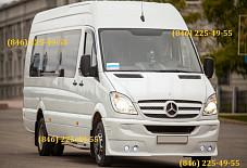 Mercedes Sprinter Tourist Самара