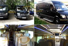 Mercedes Sprinter Luxury Самара
