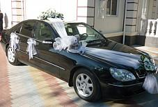 Mercedes S-class  Геленджик