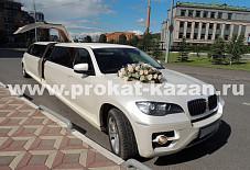 BMW Казань