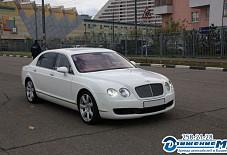 Bentley Continental Flying Spur Казань