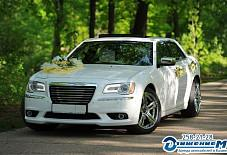 Chrysler 300C new  Казань