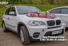 BMW Х5 Набережные Челны