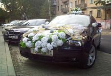 BMW 530 Краснодар