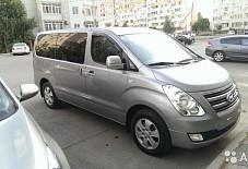 Hyundai  (Grand Starex) Пенза