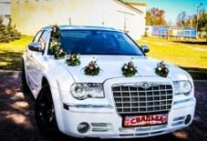 Chrysler 300C Челябинск