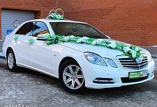 Mercedes-Benz E200 W212 Челябинск