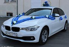 BMW 330 F30 Челябинск