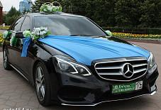 Mercedes E300 W212 Челябинск
