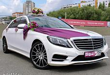 Mercedes S 500 LONG 4 MATIC W222 Челябинск