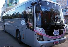 Hyundai Universe Челябинск