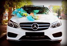 Mercedes E class AMG Магнитогорск