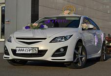 Mazda 6 Магнитогорск