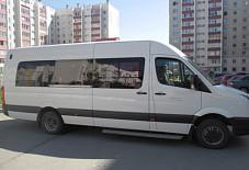 Volkswagen Челябинск
