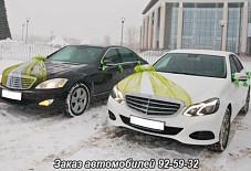 Mersedes S500 Ярославль