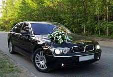 BMW 750i Ярославль
