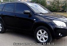 Toyota RAV 4 Ярославль